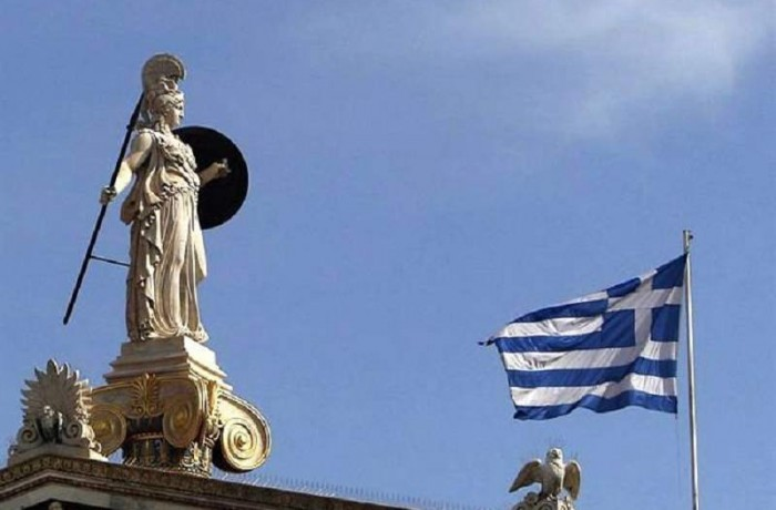 Atenţionare de călătorie în Grecia