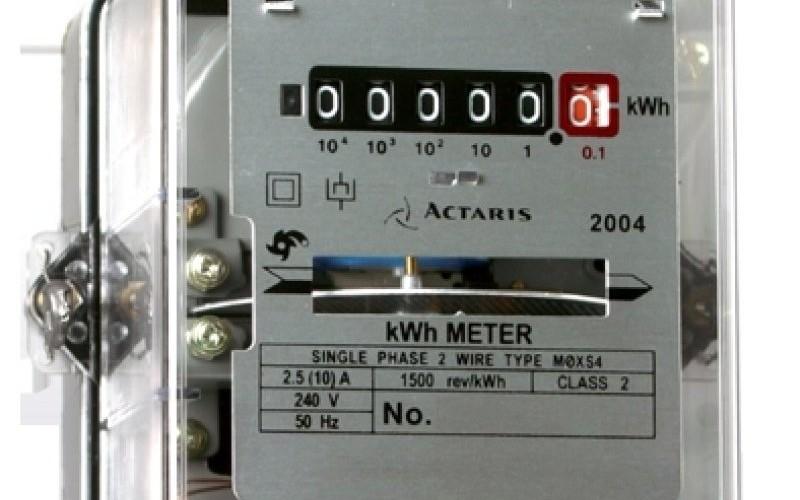Mai puţini bani pentru electricitate