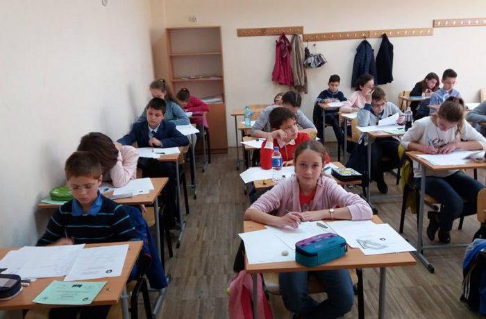 """Concursul interjudețean de matematică """"Dumitru Țiganetea"""" – ediția a XVI – a"""