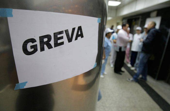 Sindicatele din administraţie intră marți în GREVĂ generală