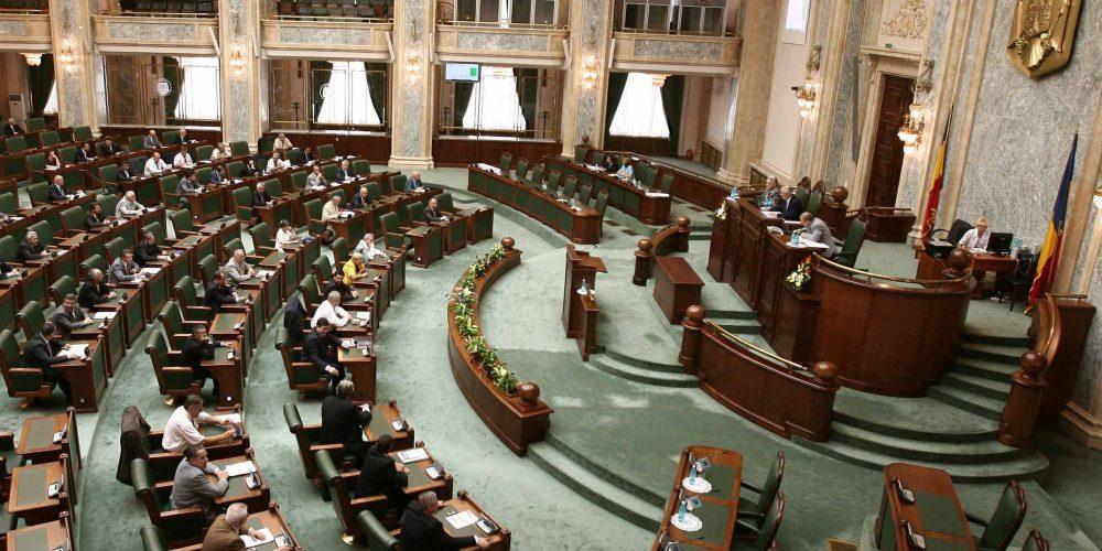 Şedinţa Comisiei de apărare din Senat, a fost suspendată!