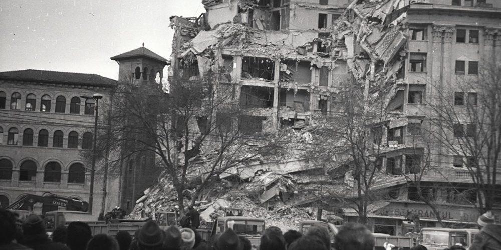 În seara zilei de 4 martie 1977, pământul s-a cutremurat!
