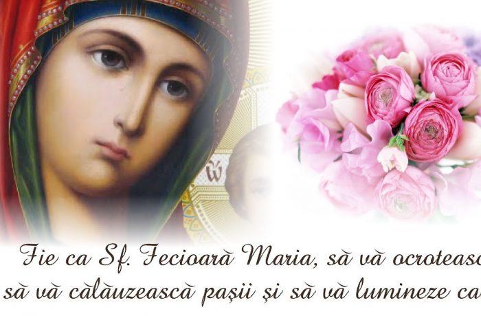 """Maria, un nume care provine din ebraică și înseamnă """"cea iubită"""""""