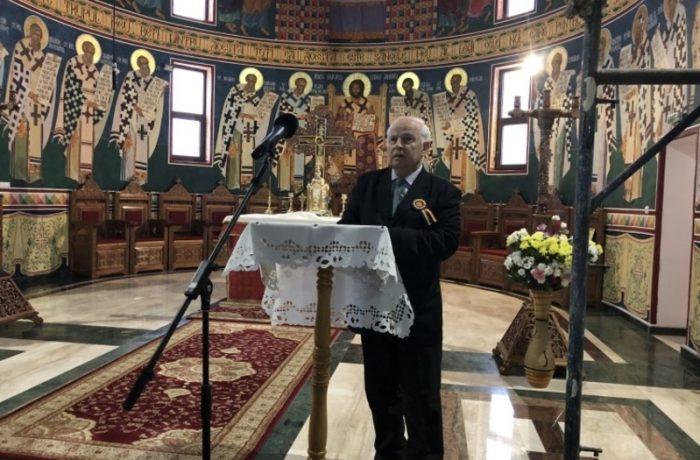Moment aniversar dedicat Unirii Principatelor Române