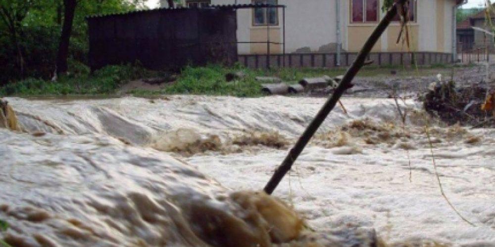 Avertizare hidrologică pentru Dej