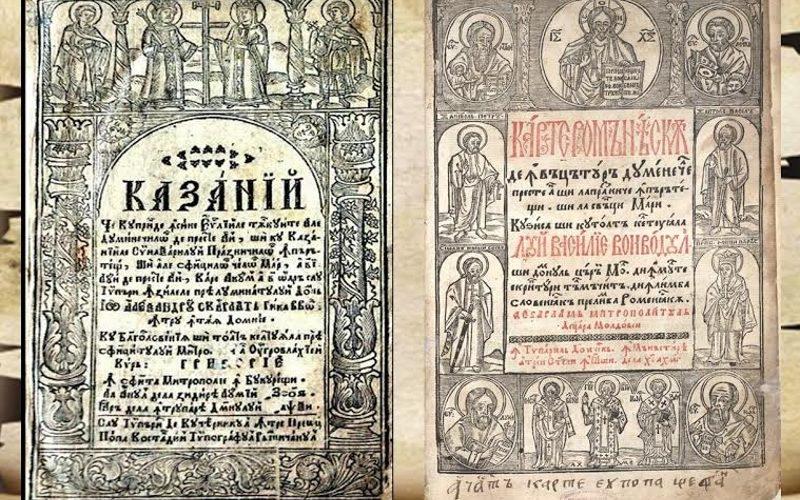 Cazania lui Varlaam o capodoperă a culturii româneşti medievale, la Muzeul Municipal Dej