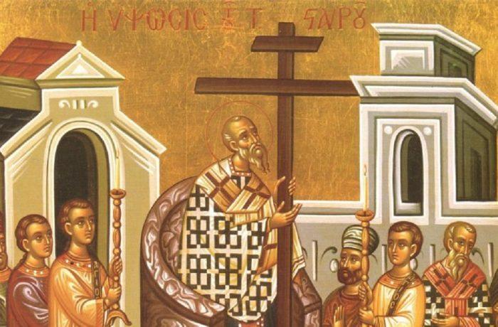 Înălţarea Sfintei Cruci, singura sărbătoare în care se ţine post aspru