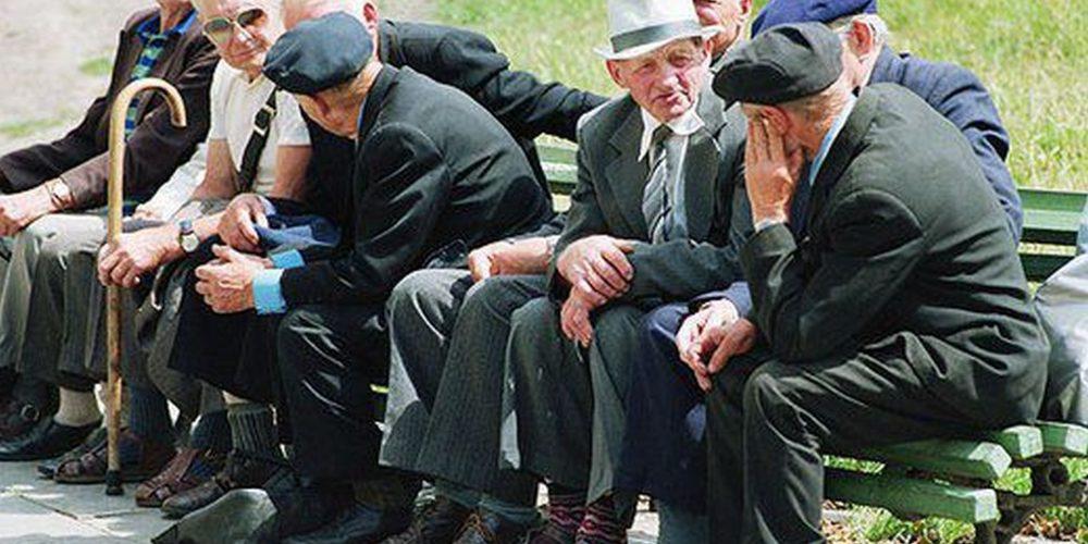 INS: Numărul pensionarilor a scăzut cu 16 mii de persoane