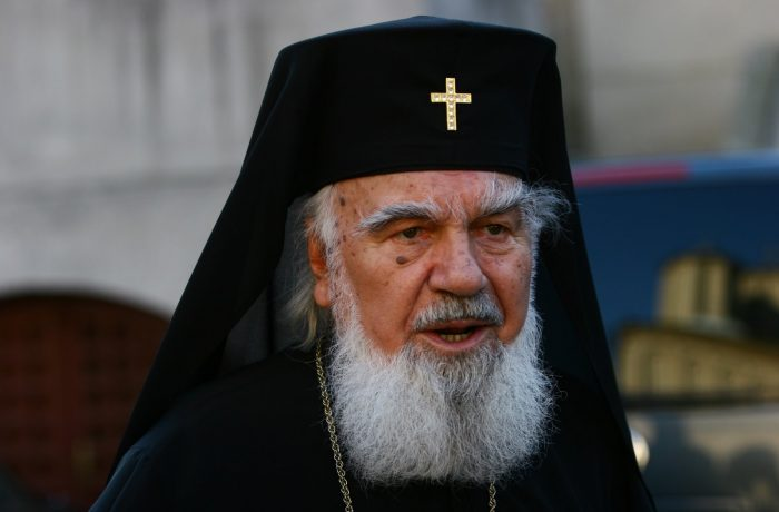 """Bursele Fundației """"Mitropolitul Bartolomeu"""""""