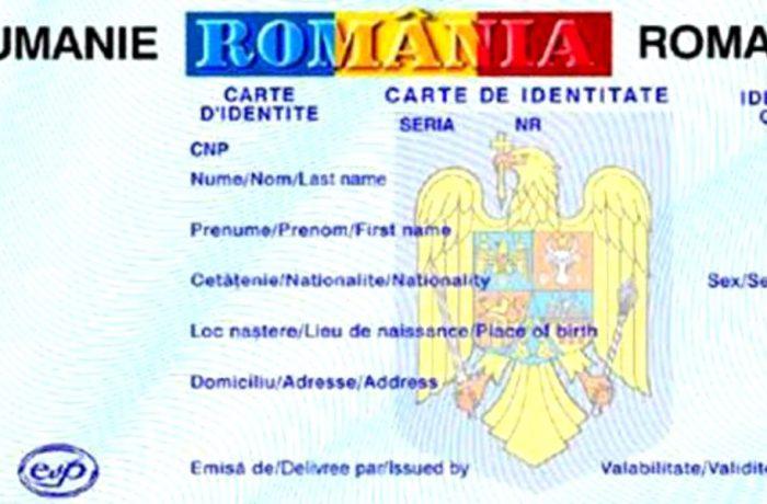 Propunere de reglementare a eliberării  în exces a actelor de identitate la aceeaşi adresă