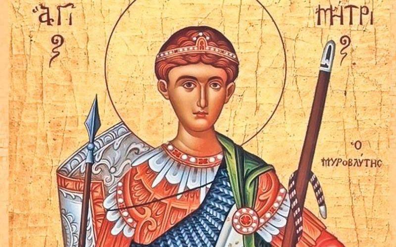 26 octombrie, sărbătoarea Sfântului Dumitru