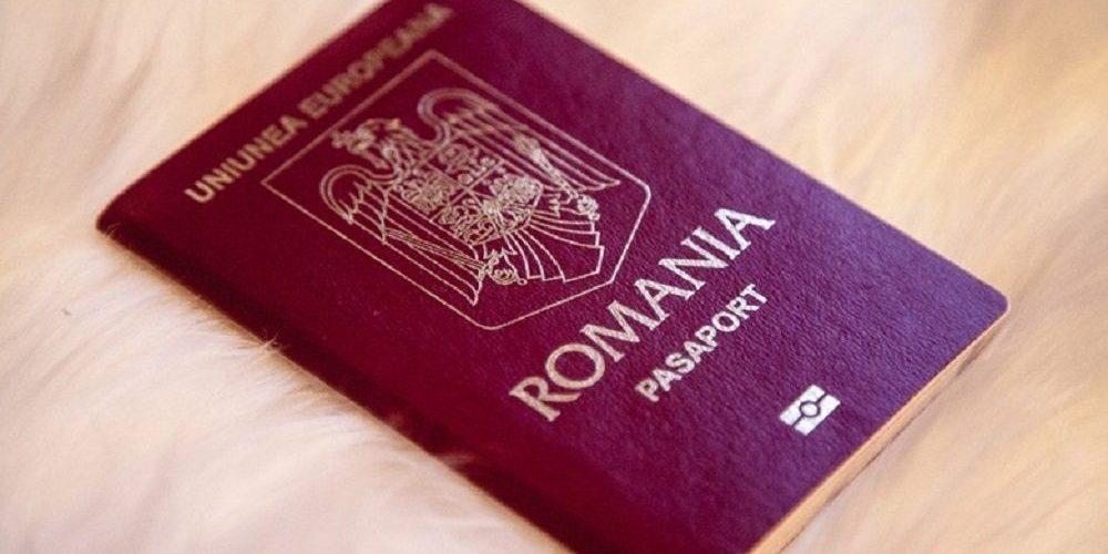 Modificări noi la pașapoarte