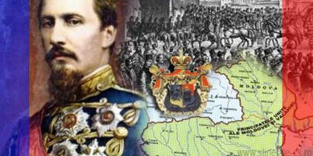 Mesajul deputatului Cornel Itu cu ocazia Zilei Unirii Principatelor Române