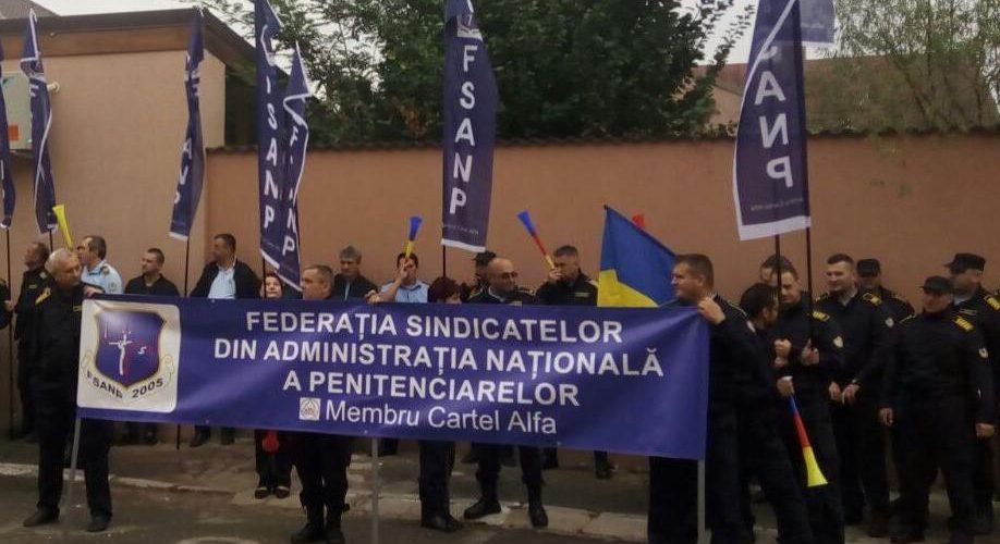Polițiștii, angajații din penitenciare și rezerviștii militari anunță proteste pe 7 și 8 februarie