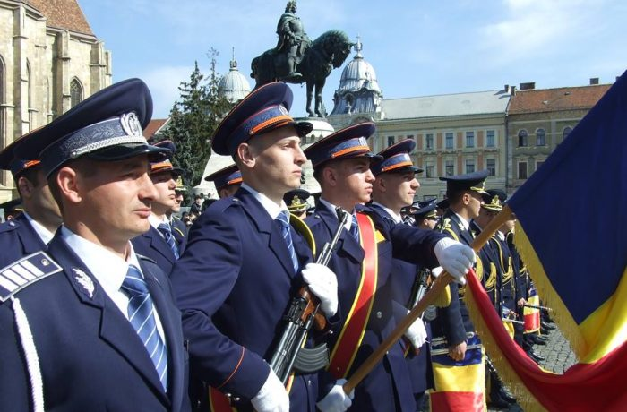 Viitorii polițiști, au jurat credință patriei!