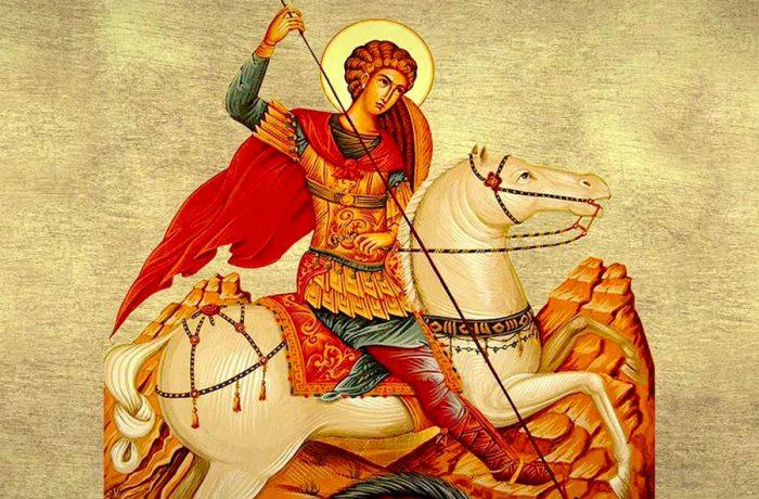 Sfântul Gheorghe va fi sărbătorit pe 29 aprilie!