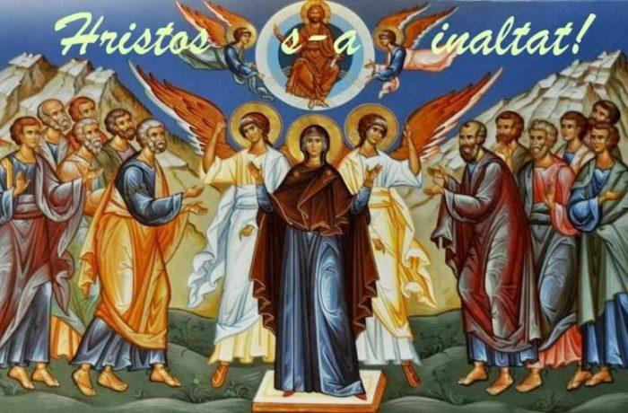 Ziua Eroilor şi Înălţarea Domnului, sărbătorite astăzi