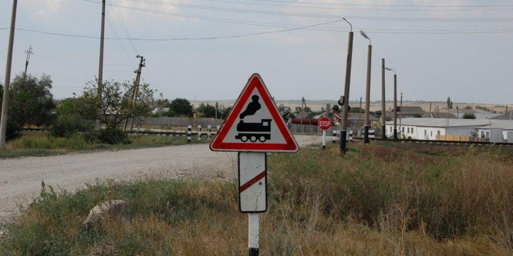 Trecerile la nivel cu calea ferată vor fi modernizate