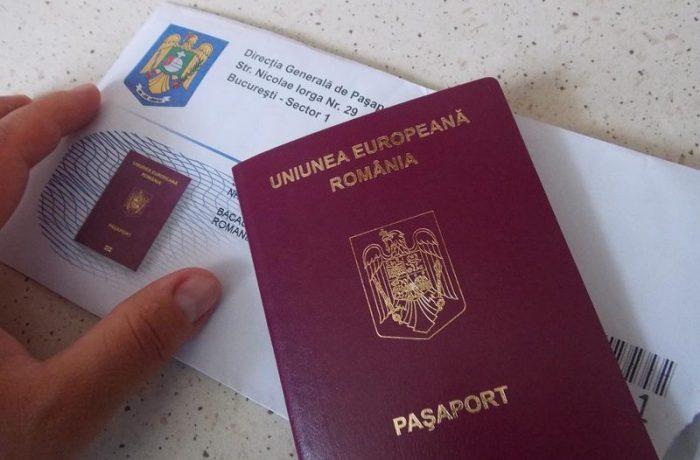 MAI: în 2019 au fost eliberate, la nivel național, 1.591.256 pașapoarte simple electronice