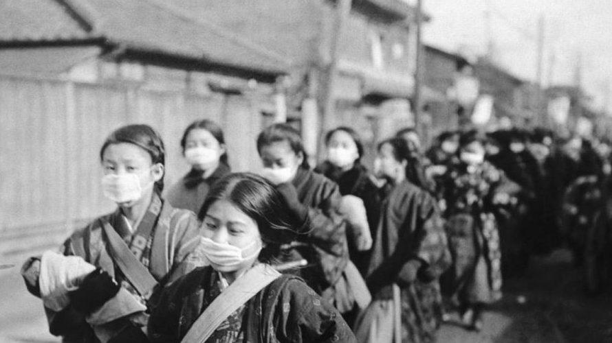 Gripa Hong Kong, lecțiile unei pandemii uitate
