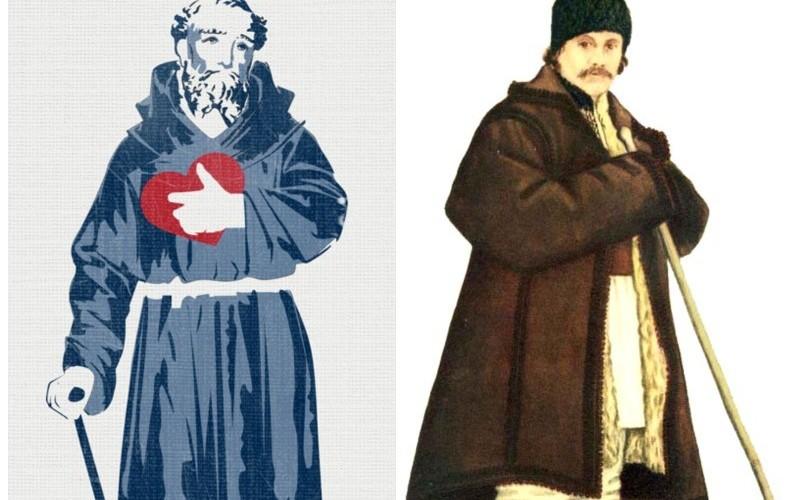 Valentin versus Dragobete