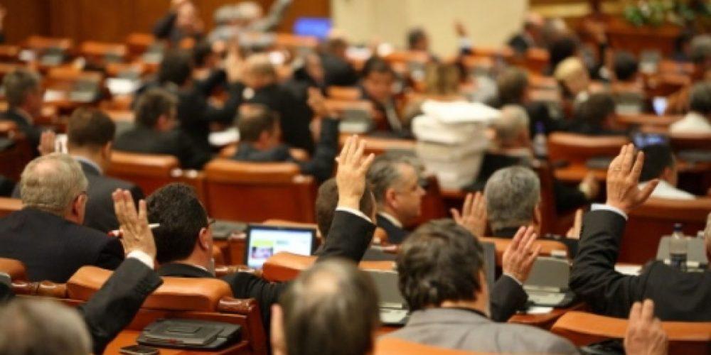 """""""Salarizare unitară""""  pentru parlamentari"""
