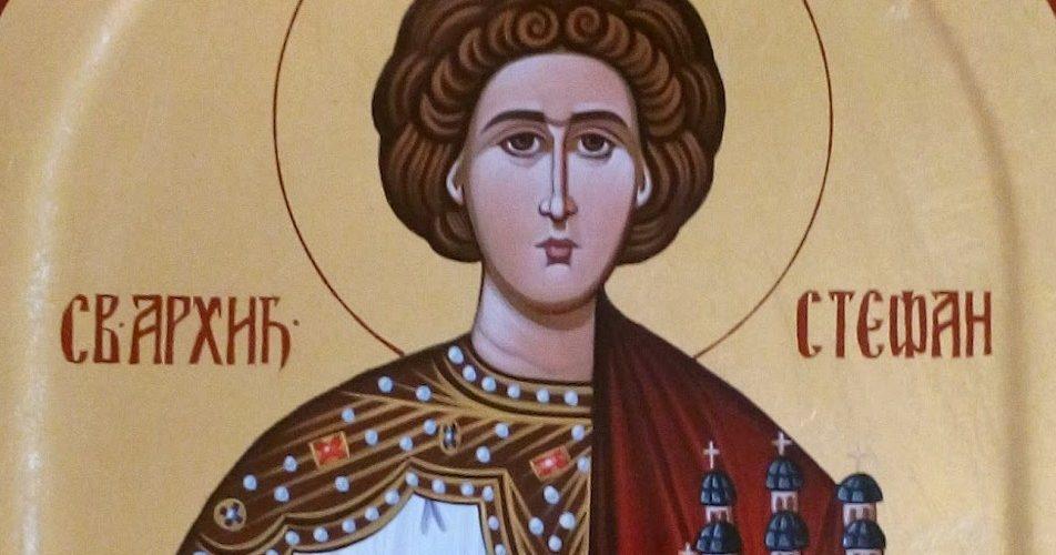 A treia zi de Crăciun, sărbătoarea Sfântului Ștefan