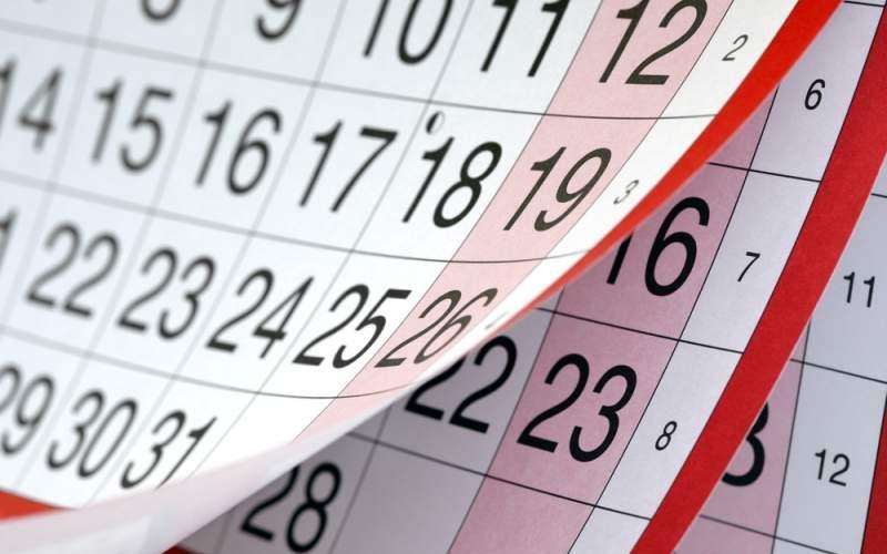 Weekend prelungit de Sfântul Andrei și 1 Decembrie!
