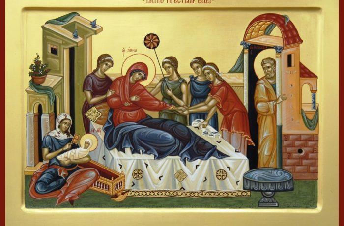 8 septembrie, sărbătoarea Nașterii Maicii Domnului