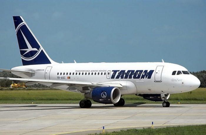 Tarom va relua zborurile Cluj-București și retur