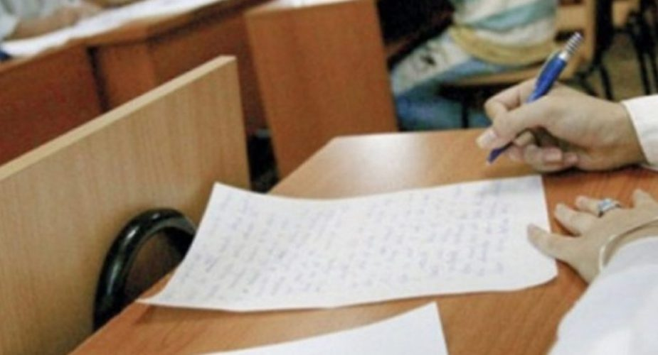 Astăzi, proba scrisă a examenului de definitivare în învăţământ